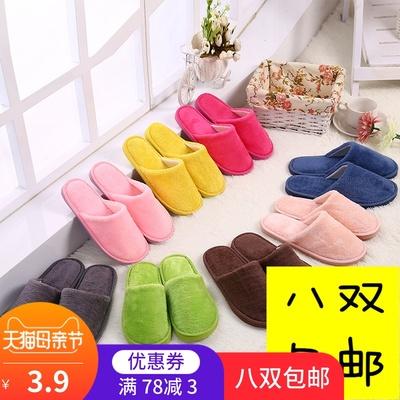 新款长毛绒室内居家春秋季木地板防滑保暖静音月子棉拖鞋批发包邮