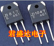 B817 D1047 high power amplifier paired tube pair 2 original disassemble quality assurance
