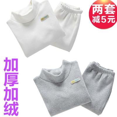 男童冬装2018新款白色高领加绒保暖内衣套装儿童黑色加厚秋衣秋裤