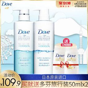 联合利华多芬进口无硅油空气感洗发水露+精华护发素正品480g*2