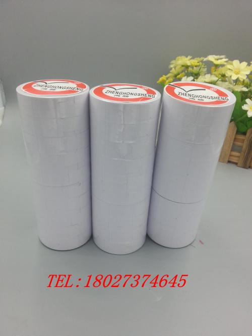 MX-6600双排标价纸 适用于双排打价机 白色双排打价纸 可印刷logo
