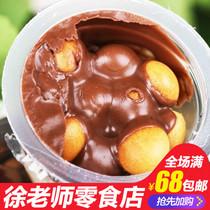 甜甜乐星球杯第二代巧克力饼干1000g小包装称重老徐零食店徐老师