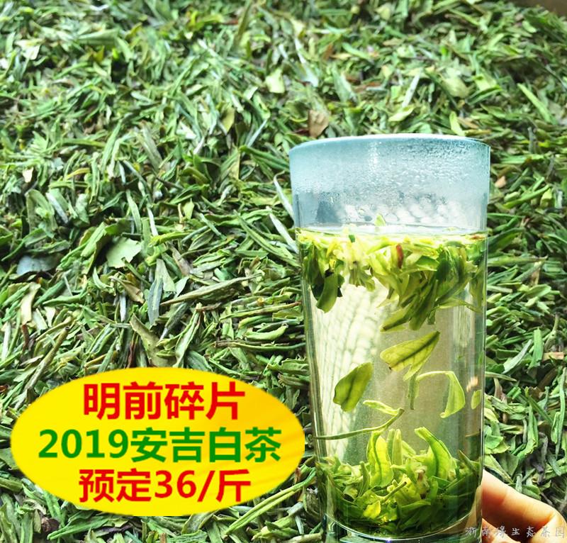 Белый чай Анжи Артикул 565486797469