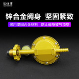 Gas tank pressure relief valve household safety valve gas stove gas stove parts liquefied gas gas gas table pressure valve