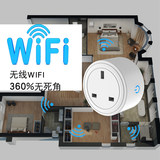 Hong Kong British standard WIFI socket smart home Tmall Elf Google voice timing remote control remote control British regulations
