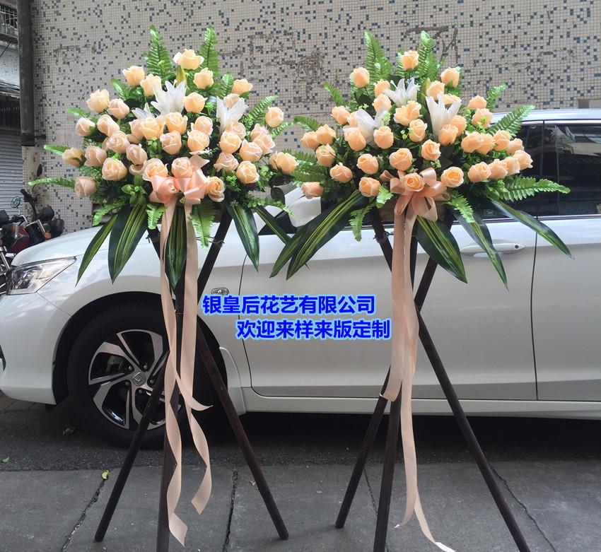 Букеты для свадьбы Артикул 543261099193