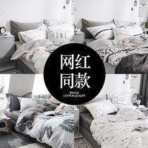 南极人四件套全棉纯棉床单被套被子女宿舍三件套ins网红床上用品