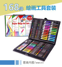 Deluxe 150 children's painting sets, art watercolor pen sets, gift boxes, paintbrushes, crayons, pupil products.
