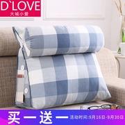 靠枕沙发靠背靠垫抱枕大三角床头板软包全棉靠垫办公室腰靠背垫枕