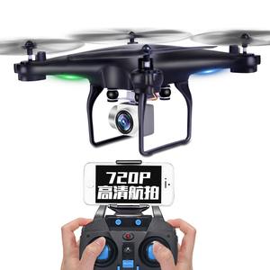 [耐摔专业]瑞可遥控飞机高清航拍无人机玩具四轴飞行器儿童直升机