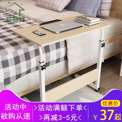 宿舍书桌子床上哪个好