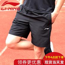 夏季速干跑步健身短裤 带拉链 宽松休闲沙滩裤 男五分裤 李宁运动短裤