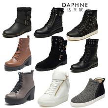 Daphne/达芙妮时尚坡跟短筒女靴马丁靴