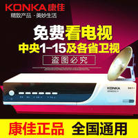 Home TV set-top box remote control satellite ship ship receiver antenna gyroscope small cover cover