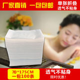 Disposable Bed Sheet Beauty Salon Massage Bed Travel Non-woven breathable non-waterproof mattress sheet package