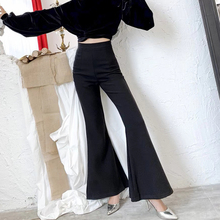 New Classic Retro Trumpet Girls with Slender waist, Black Drop-down Pants and Lounge Pants in 2019