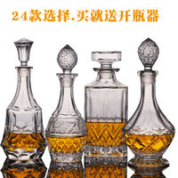 European imported crystal glass wine bottle creative decanter with lid sealed hip flask wine bottle wine bottle wine cellar