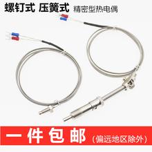 M6螺钉压簧式热电偶温控探头感温线温度传感器探头 E型 K型图片
