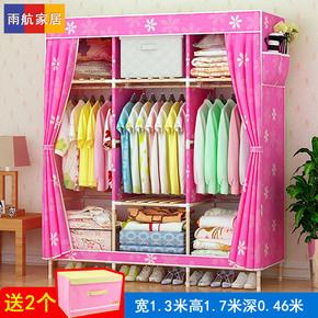 衣柜简易布艺双人实木加固牛津布加厚折叠韩式现代拆装超大号包邮