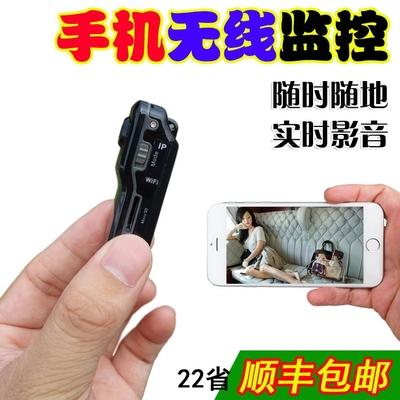 无线微型摄像头wifi