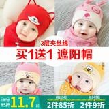 婴儿帽子0-3-6-12个月秋冬囟门帽纯棉男女宝宝新生儿帽子胎帽春秋
