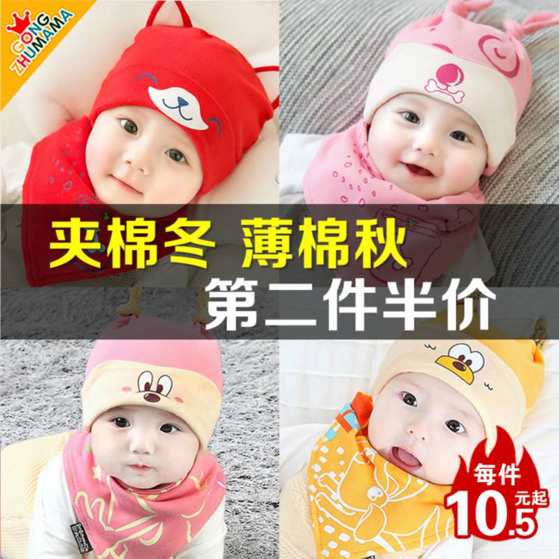 婴儿春秋帽子
