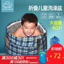 便携式可折叠水盆儿童洗澡盆钓鱼水桶旅游旅行洗衣盆大号泡脚水桶