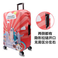 Travel abroad stretch box set luggage case travel case trolley case protective cover thickening dust cover