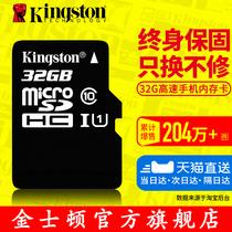 行车记录仪卡16G卡SD储存卡128G卡TF高速内存卡64G手机内存卡32G