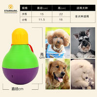 Star dog leaking food ball tumbler Teddy puppies educational toys large dog golden hair leaking pet supplies