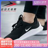 102 003 透气轻便缓震运动跑步鞋 601 2019夏季AA2185 Nike耐克女鞋