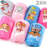 Wang Wang Children's Sleeve Small Sleeve Painting Anti-dirty Boys Girls Cartoon Boys Girls Baby Baby Sleeve