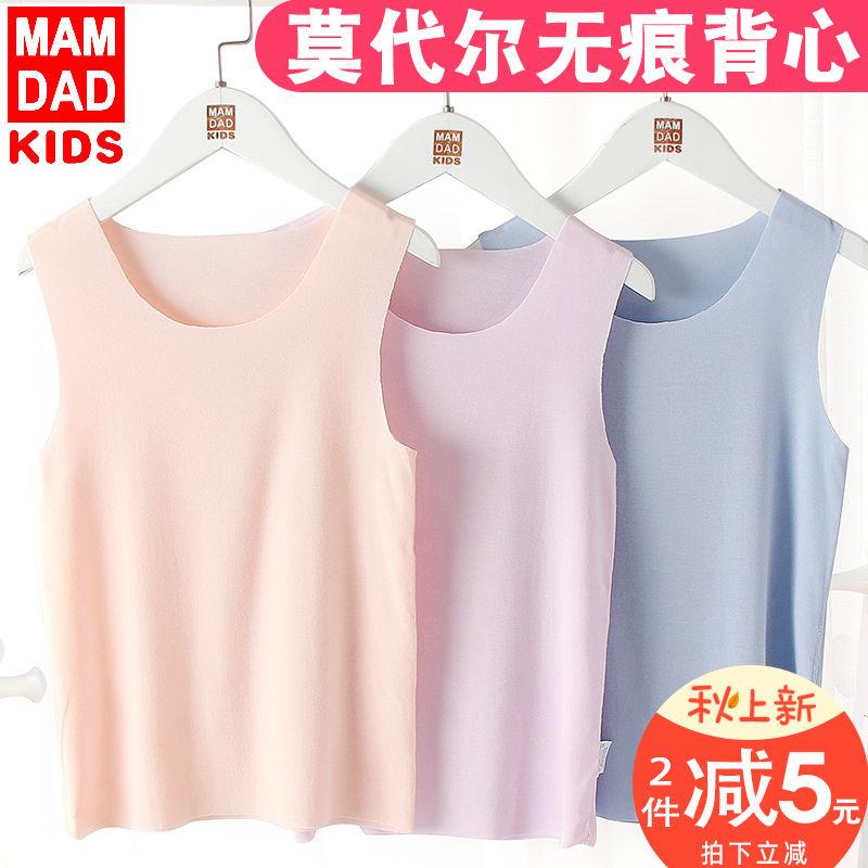 Детская / Подростковая одежда Артикул 593923409746