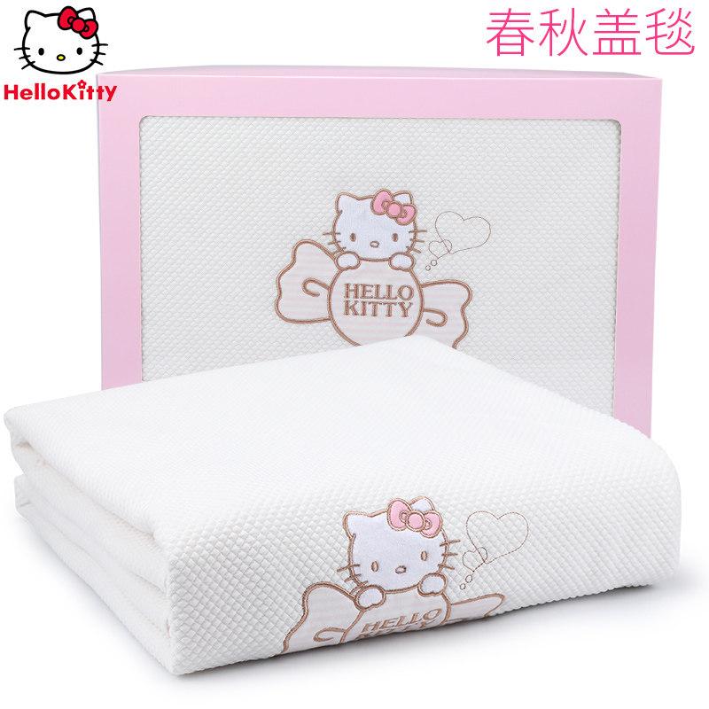 凯蒂猫毛毯