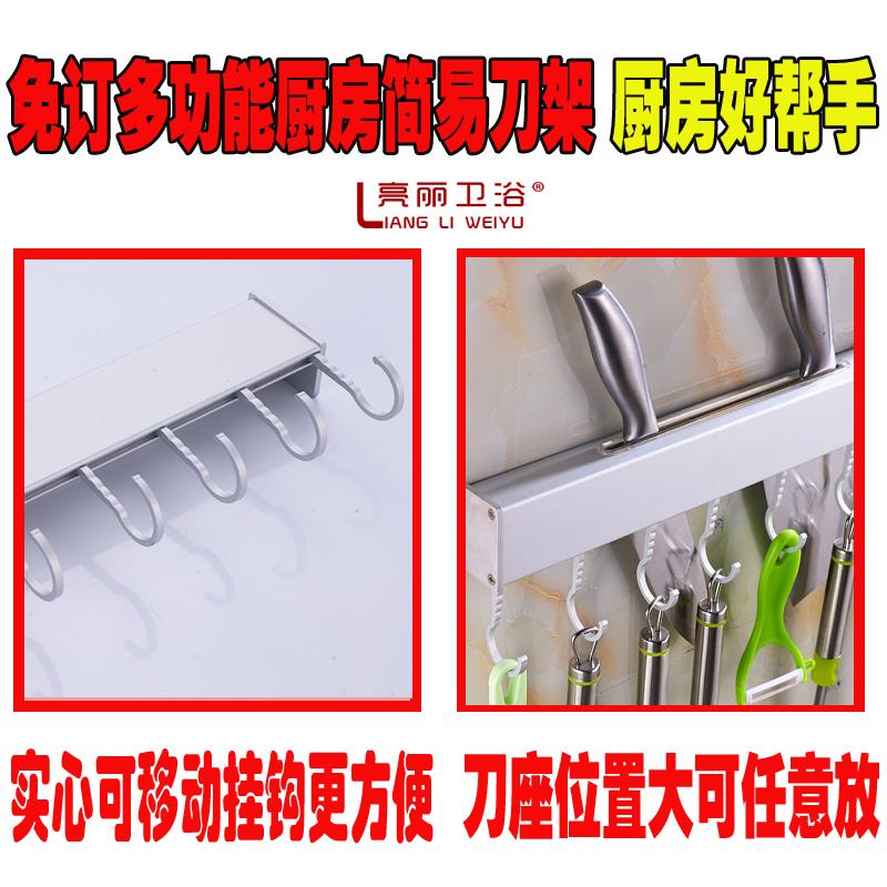 免打孔置物架 厨房用品架子太空铝置物架壁挂简约厨房一层 可拆卸