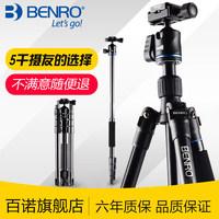百诺IT15/IT25 三脚架单反相机支架专业摄影三角架云台便携独脚架