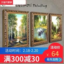 饰画竖 绿牌欧式客厅油画玄关挂画美式山水风景三联画沙发背景墙装