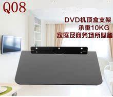 电视机顶盒挂架Q08数字机顶盒伴侣托盘DVD置物盒挂壁支架酒店家用