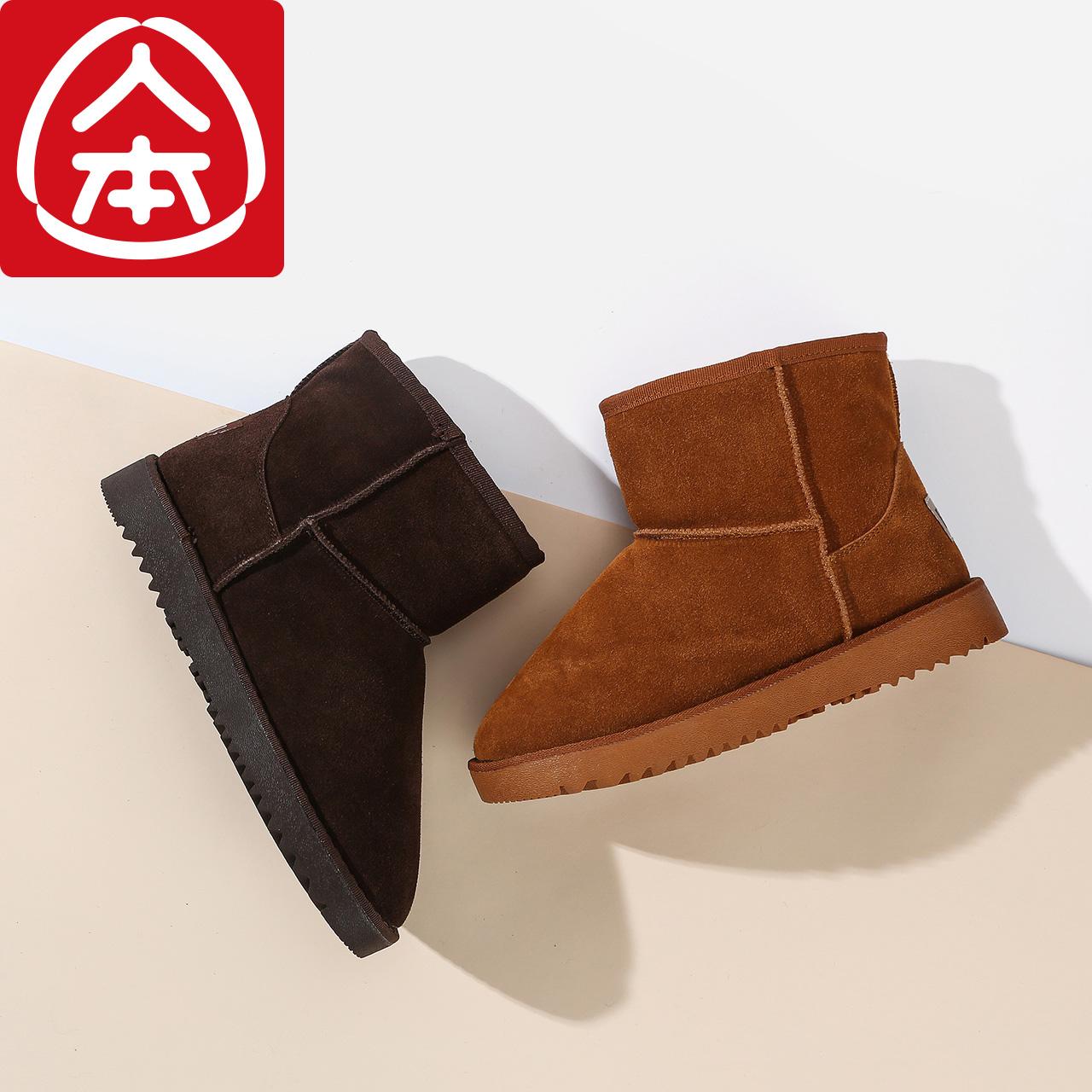 圆头平底棉靴