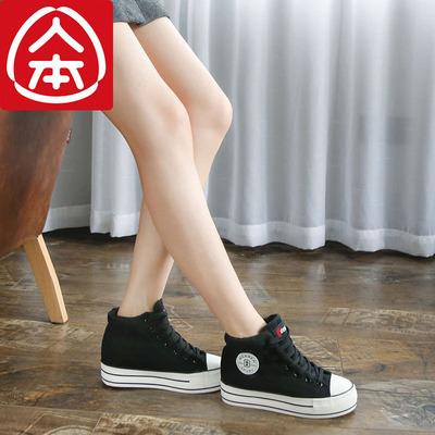 人本帆布鞋女秋冬 经典厚底松糕跟内增高女鞋 加绒保暖高帮短靴女