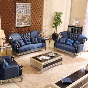 欧式皮布沙发组合全实木头层真皮沙发新古典布艺沙发大户型后现代