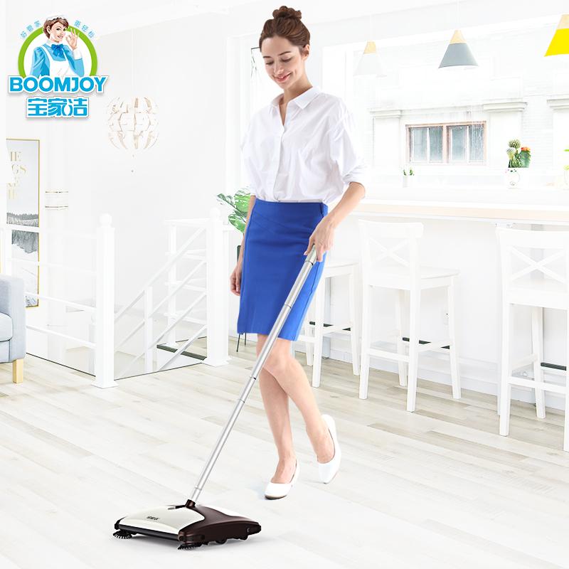 宝家洁家用扫地机JYS-01