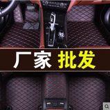 东风风光330/580/360/370/560风行S500全包围专用汽车脚垫七座SX6