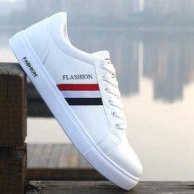 2019 spring and autumn models low shoes wear men's shoes wild youth casual men's shoes Korean version of the trend of small white shoes