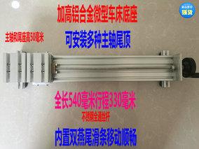 微型车床床身底座铝合金一字滑台丝杆手柄移动内置燕尾滑条