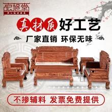 品牌烫蜡红木客厅沙发明清仿古实木家具刺猬紫檀财源滚滚雕刻沙发