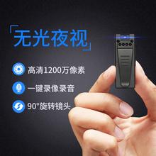 Uniscom/紫光电子T71微型摄像机高清红外夜视网络监控wifi录音笔