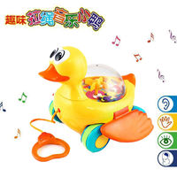 Baby toddler dragging duck toy baby puzzle music hand pull line rope toy car child 1-3 years old