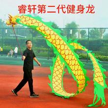 包邮 成人健身龙舞龙甩龙10米13米舞彩带甩健身龙带甩彩带