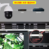 2 million H.265 medium and high speed network monitoring dome 360 ​​degree infrared zoom dome Hikvision Agreement